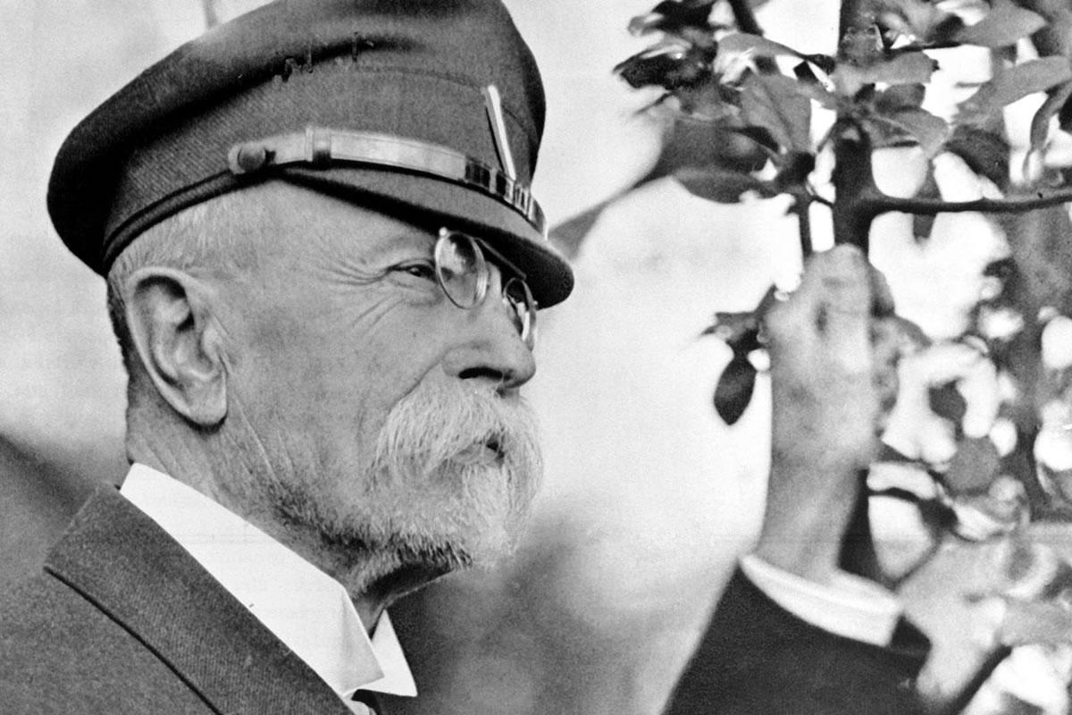 Stromy svobody 1918-2018, T. G. Masaryk, Nadace Partnerství / GeoBusiness